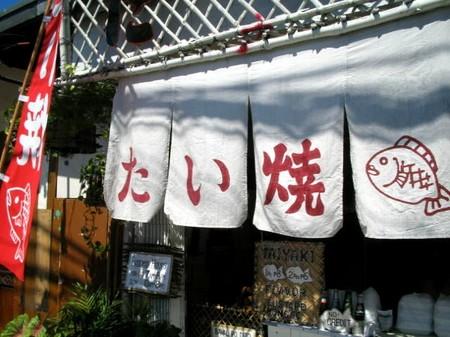 080618taiyaki,, 004.jpg